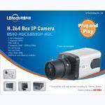 H.264 BOX IP CAMERA