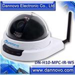DANNOVO Wireless Dome IP Camera IR Night Vision 2 MegaPixel Support Audio,SD(DN-H10-MPC-IR-WS)