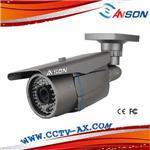 600TVL camera