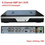 H.265 8Channel 5MP Hybrid DVR support AHD CVI TVI Analog IP Cameras 5 in 1 DVR
