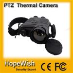 Handheld infrared thermal binocular