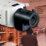 WH-H260 Network Camera - World Helmsman