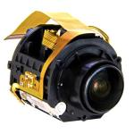 RICOM AF03105DB.ICR-I Zoom Modle Lens