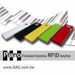 SAG RFID - RFID Piano Finished Domino Keyfob(LF/HF)