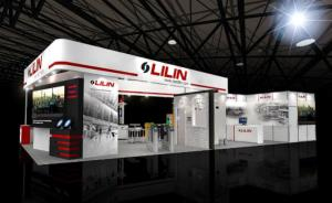 LILIN: Big Changes at Secutech 2017