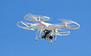 Patent granted to PureTech for tracking of aerial targets utilizing video
