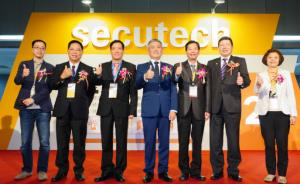Secutech 2017 opens up next generation's security and safety markets in Asia