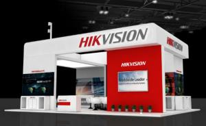 Hikvision to showcase new HDTVI technology with 4K video at Secutech