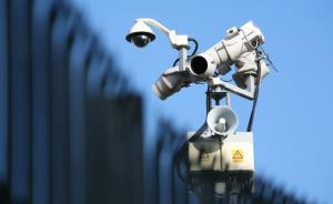 Proxim Wireless and TKH Security announce collaboration in the outdoor video surveillance market