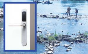 ASSA ABLOY SMARTair wireless access control looks after security in national park