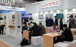 Suprema unveils its latest facial recognition solution at Intersec 2020