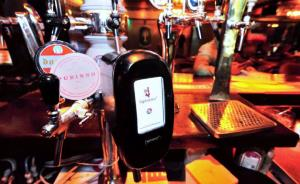 Get that perfect pint with this IoT-enabled smart beer tap