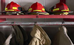 Illinois fire stations secured by Brivo and Eagle Eye VMS solution