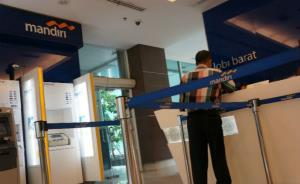 Bank Mandiri entrusts video surveillance with Bosch