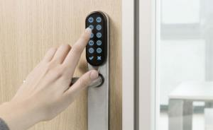 Protect all your important internal doors with PIN-code security