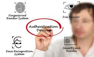 Multimodal biometrics add extra layer of security