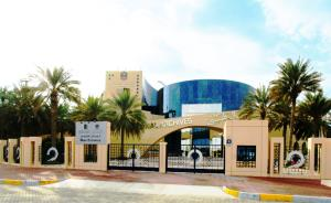 Grundig protects the National Archives of the United Arab Emirates