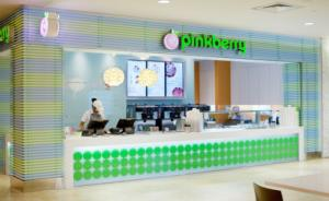 Eagle Eye Networks allows easy access to video footage for Pinkberry