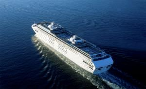 Security measures ensure smooth sailing aboard cruise ships