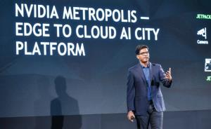 NVIDIA Metropolis AI platform makes cities smarter and safer