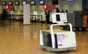 Check-in robot improves airport management efficiency