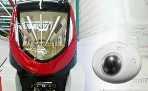 Sony Full HD mini dome cameras used in Saudi Arabia subway project
