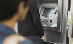 How video surveillance can secure ATMs against physical attacks