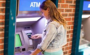 Unmask ATM fraud with the right surveillance system