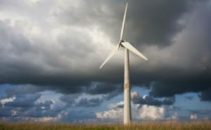 AMG provides solution for UK wind turbine farm