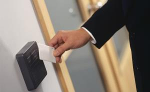 Role of multifactor authentication in integrating access control systems