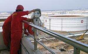 Axis HD cameras in Sinopec Tianjin National Crude Oil Reserve Base