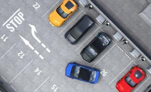 How smart parking eases the navigation process