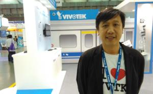 VIVOTEK demos compression, intelligent solutions at secutech