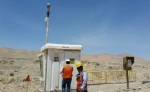 Bosch cameras help make copper mining in Chile secure and productive