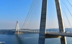 VDG Security provides video recording and display solution for Bosphorus Bridge