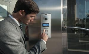 Intercoms in upscale apartments: Design, user experience matter too