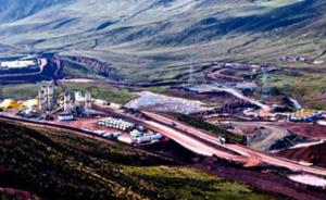Honeywell integrate fire protection at Toroocho Minera Chinalco