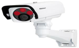 Dallmeier announces new Nightline IR Camera DF5200HD-DN/IR