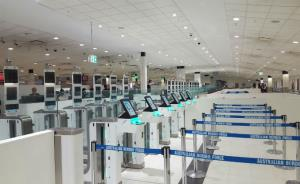 Vision-Box ensures border control at major Australian airports