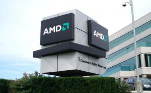 D3 Security incident management system creates improves efficiency at AMD