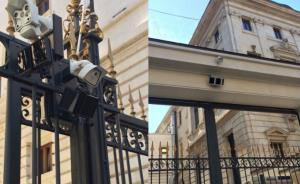 Raytec transforms security for the National Bank of Romania