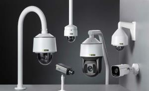 Siqura introduces the 1110 series of intelligent security cameras