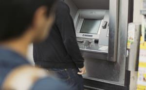 Financial institution in Spain upgraded surveillance with Hanwha Techwin