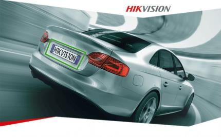 Hikvision introduces new traffic monitoring cameras