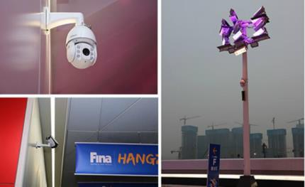 Dahua Technology safeguards the 14th FINA World Swimming Championships