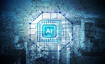 Arm dedicates resources to AI and machine learning