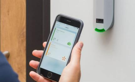 Nedap introduces key to successful use of smartphones in access control