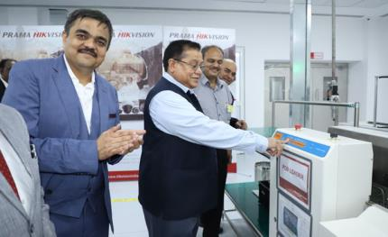 How Hikvision's new manufacturing facility in India could bolster growth
