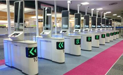 Panasonic to provide facial recognition gates for passport control at airports