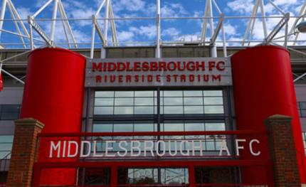 ievo supplies Middlesbrough Football Club with biometric solutions